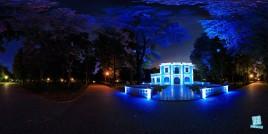 Casa Artistilor - Parcul Nicolae Romanescu